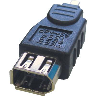 Firewire Adaptor - CMP-ADAP13