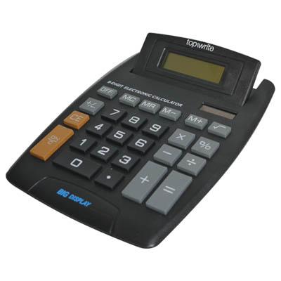 ED 45334 - Αριθμομηχανή