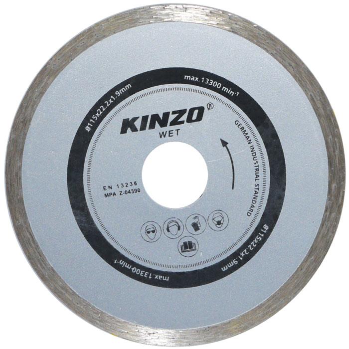 Δίσκος υγρής κοπής - KINZO 71764
