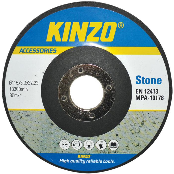 Δίσκος κοπής πέτρας - KINZO 71771